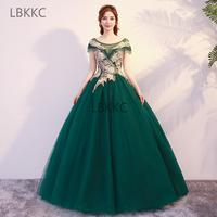 Teal Green Tulle Quinceanera Dresses Puffy Gold Sequined Applique Sweet Sixteen Dresses Cinderella Gown Dresses For 15 Anos