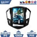 Для Chevrolet Cruze J300 J308 сенсорный экран Android 2012 - 2015 радио Автомобильный GPS мультимедийный видеоплеер CarPlay магнитофон