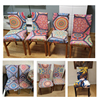 Elastic Printed Chair Cover 5