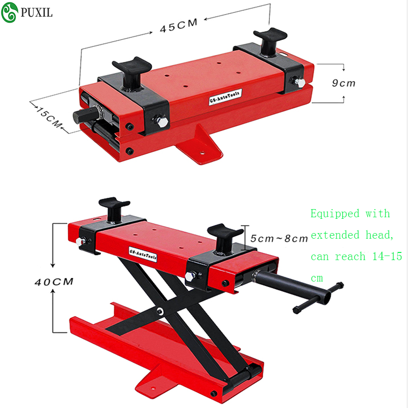 500KG Lifting Cranes Hoist Scissor Jack Stand Motorcycle Repair Center Scissor Lift Lifting Tool Workbench (450 * 150mm)