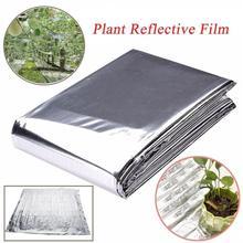 210x120 см PETP многофункциональные принадлежности для садовых зданий светоотражающая пленка для растений, садовых теплиц, покрытие из фольги
