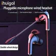 Ihuigol портативные игровые наушники 35 мм стерео проводные