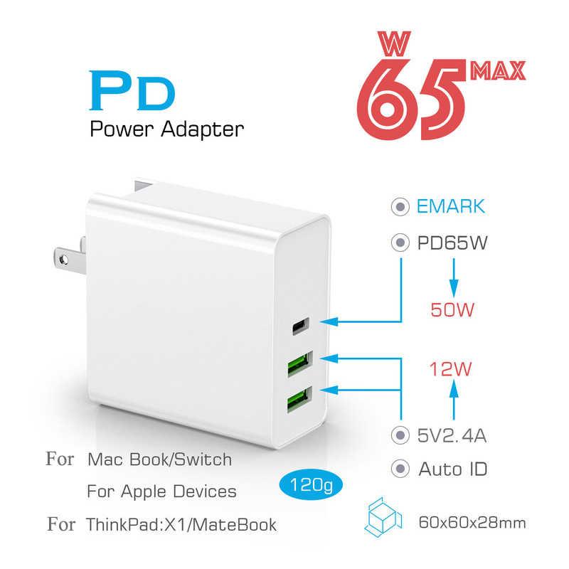 65 واط 45 واط 20 فولت 3.25A USB C نوع C PD شاحن سريع QC 3.0 قوة محمول محول للحاسوب النقال برو ، آسوس ، لينوفو ثينك باد ، HP ، ديل XPS ،