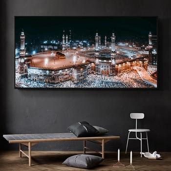 Cuadro en lienzo impreso en HD con paisaje sagrado islámico de La Meca, Arquitectura Religiosa, mezquita musulmana, cuadro artístico para pared, decoración del hogar