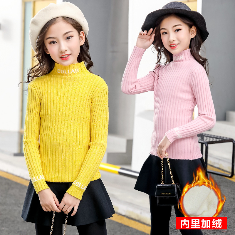 Childrenswear Plus Velvet Sweater Base Shirt Autumn And Winter 2019 Middle And Large Girls Versatile Half-Turtle-Neck Solid Colo