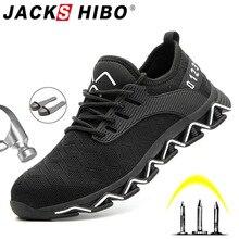 JACKSHIBO новый дизайн, безопасная рабочая обувь, ботинки для мужчин, Нескользящие ботинки со стальным носком, мужские строительные ботинки, защитные кроссовки