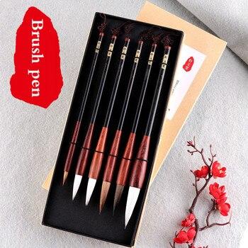Chinese Calligraphy Brushes Set Caligrafia 6pcs Calligraphy Brush for Calligraphy Writing Painting Tinta China Chinese Brush Pen