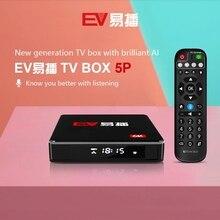 [Натуральная кожа] 2021 evpad 5 pro 5 P 5S evpad Zenfone 3 max plus ,3 плюс tvbox 6k 4 Гб + 32 ГБ, spt двухъядерный процессор Wi-Fi BT для hk/SG/Корея/Япония/Таиланд/CA