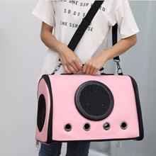Модный рюкзак для домашних животных прозрачная Наплечная Сумка