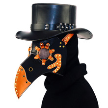 Full Face Dress Up Masks Metal Holes Plague Birds Doctor Faux Steampunk Gothic Retro Mask Women Men Halloween Cosplay Costume