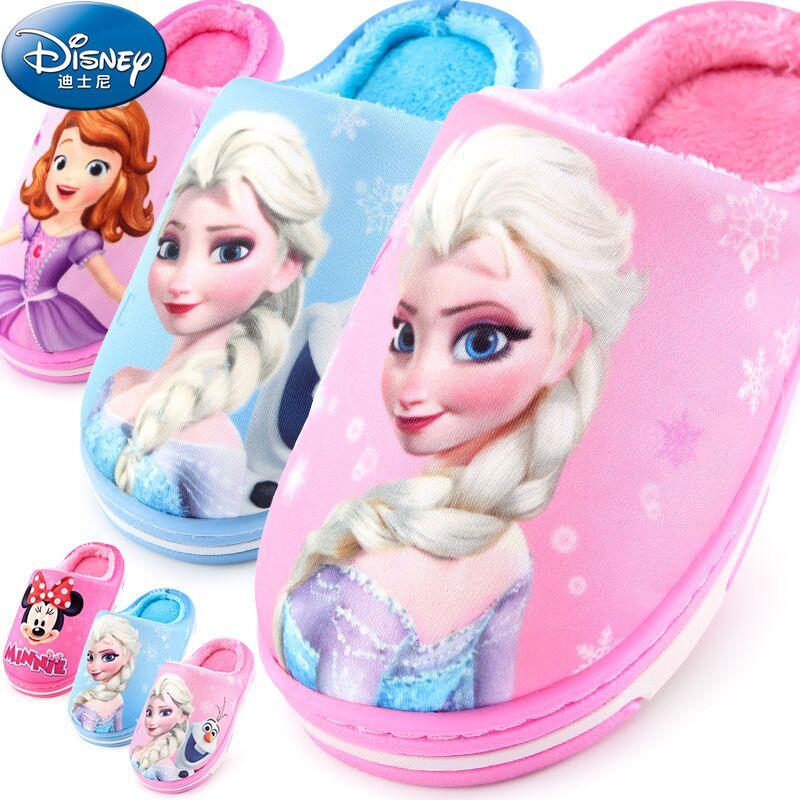Disney Boutique Authentique Frozen Anna /& Elsa Bandoulière Sac Filles Sac à main accessoire