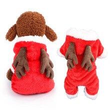 Рождественская Одежда для собак маленькие собаки Санта костюм для чихуахуа домашний Йоркширский питомец кошка одежда куртка пальто костюмы для домашних животных