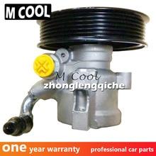 цена на New Power Steering Pump For Chevrolet Captiva C100 C140 2.4 Opel Antara 2.4 06-11 4817324 4807074 96626563 96626762