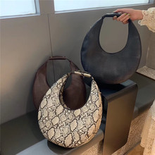 Niche Fashion Design Catwalk Moon Bag New Personality Wild Simple Arc L
