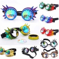 Hotselling Kaleidoscope Rainbow Glasses Crystal Lenses Men Women Rivet Steampunk Goggles Cosplay Vintage Gothic Eyewear
