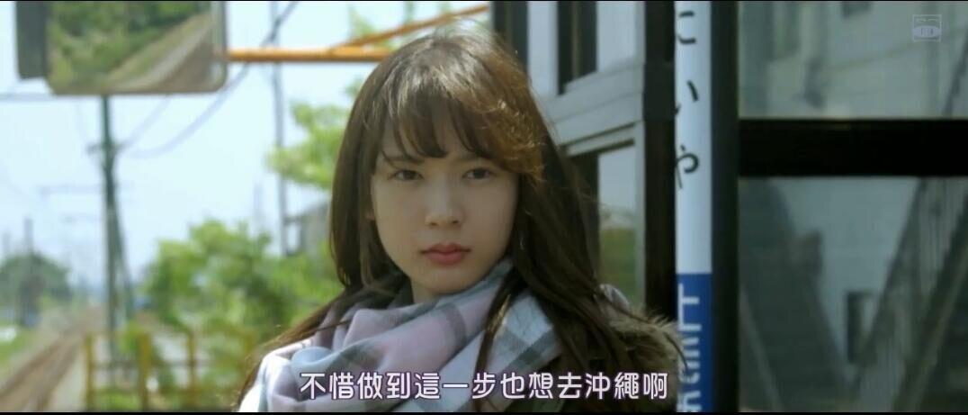 少女邂逅[豆瓣7.0日本青春百合电影]影片剧照5
