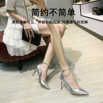 2021 wiosna nowe wszystkie mecze sexy wskazał pojedyncze buty kobiety wygodna suknia bankietowa buty duże rozmiary małe rozmiary wysokie obcasy tanie i dobre opinie TAIHYBZ Podstawowe Cienkie obcasy CN (pochodzenie) Super Wysokiej (8cm-up) Pasuje prawda na wymiar weź swój normalny rozmiar