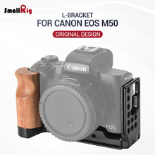SmallRig M50 L Plate L-Bracket for Canon EOS M50 Camera With Wooden Handle Grip Arca Style Quick Plate  2387 smallrig dslr camera l plate l bracket for canon eos r camera feature with arca style plate quick release with tripod 2257
