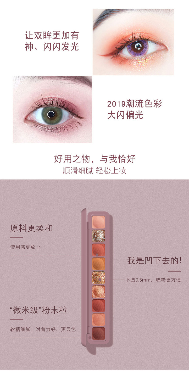 Keyboard Fingertip Nine Color Eye Shadow Waterproof Pearly Lustre Eyeshadow Compact Best Promo C21e1 Cicig