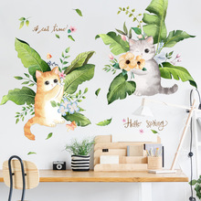 Cute Cats Wall Stickers for Kids room Living room Green Leaves Eco-friendly Vinyl Door Wall Decals Art Wall Murals Home Decor rock wall patterned door art stickers