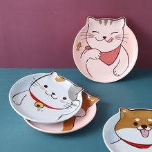 Керамическая тарелка для завтрака dim sum детская с мультяшным