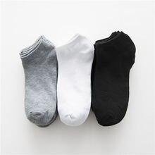 Носки мужские и женские однотонные дышащие спортивные носки