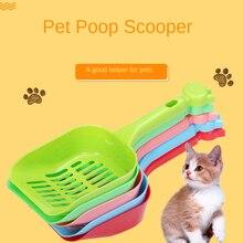 Cat Dog Plastic Litter Shovel Scoop Poop Waste Tray Pet Cleaning Sand Toilet Spoons Garbage Pooper Scooper Shovel Pet Supplies