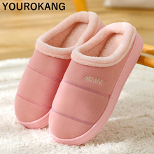 Winter Women Shoes Indoor Female Home Slippers Soft Plush Cotton Flip Flops Warm Bedroom Floor Flat Slipper Furry Striped Shoe fayuekey sweet spring summer autumn winter home fashion plush slippers women indoor floor flip flops for girls gift flat shoes