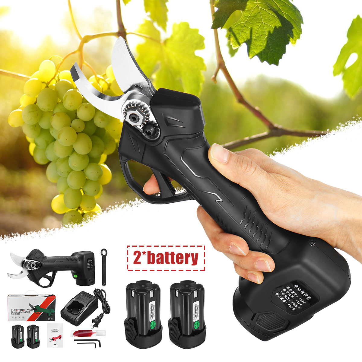 16.8V Rechargeable Electric Pruning Scissors Cordless Pruning Shear Garden Pruner Secateur Branch Cutting Tool With 2 X Battery