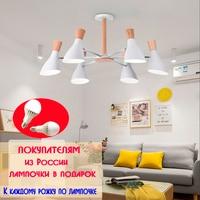 Nordic holz kronleuchter richtung einstellbar macaron kronleuchter kinderzimmer schlafzimmer decke lampe wohnzimmer LED beleuchtung