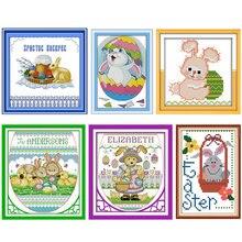 Joy sunday печатные наборы крестиков пасхальное яйцо охота кролик
