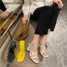 Летние туфли лодочки женские шлепанцы хорошего качества на квадратном