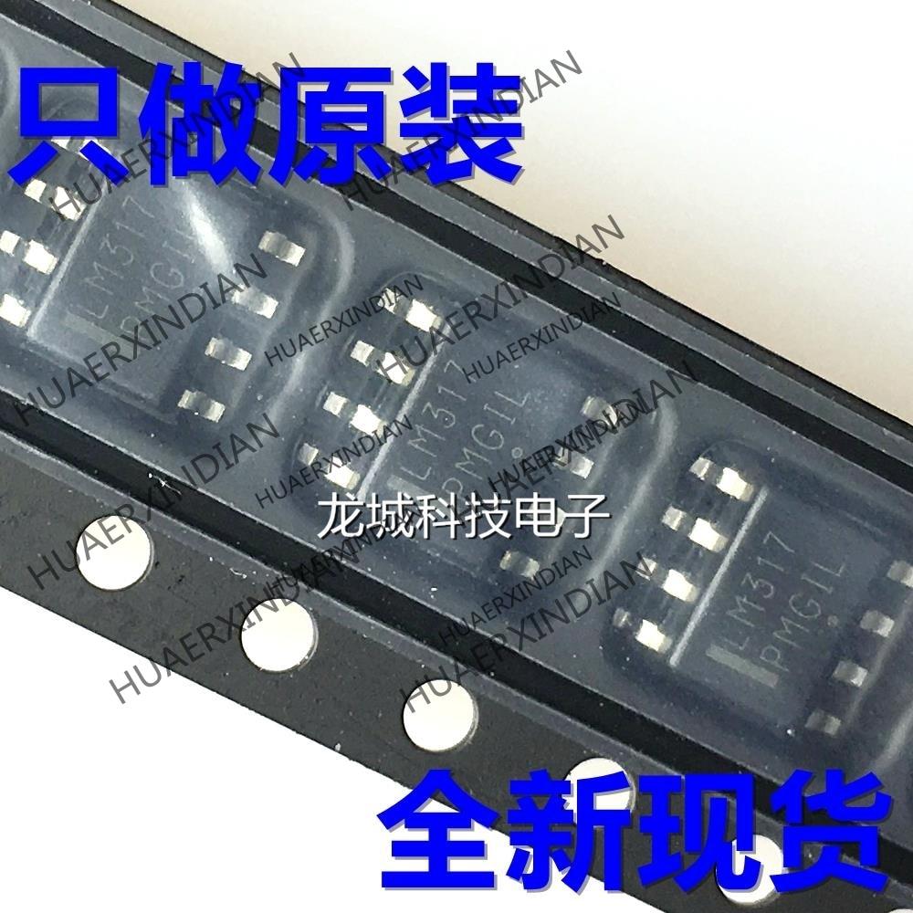 10 шт./лот LM317 LM317DR2G LM317LDR2G SOP8 IC в наличии