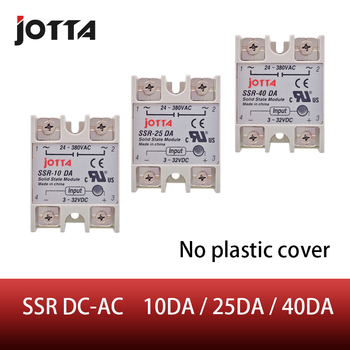 SSR -10DA/25DA/ 40DA DC control AC SSR white shell Single phase Solid state relay without plastic cover ssr 10da 25da 40da dc control ac ssr white shell single phase solid state relay without plastic cover