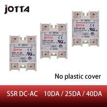 SSR -10DA/25DA/ 40DA DC steuer AC SSR weiß shell einphasig Solid state relais ohne kunststoff abdeckung