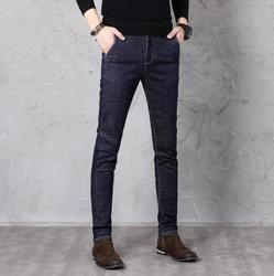 Мужские джинсы, новый дизайн, весна-лето 2020, бесплатная доставка