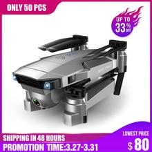 SG907 4K 1080P Video Gimbal Full HD Dual Camera RC Drone FPV GPS 5G WIFI Quadcop