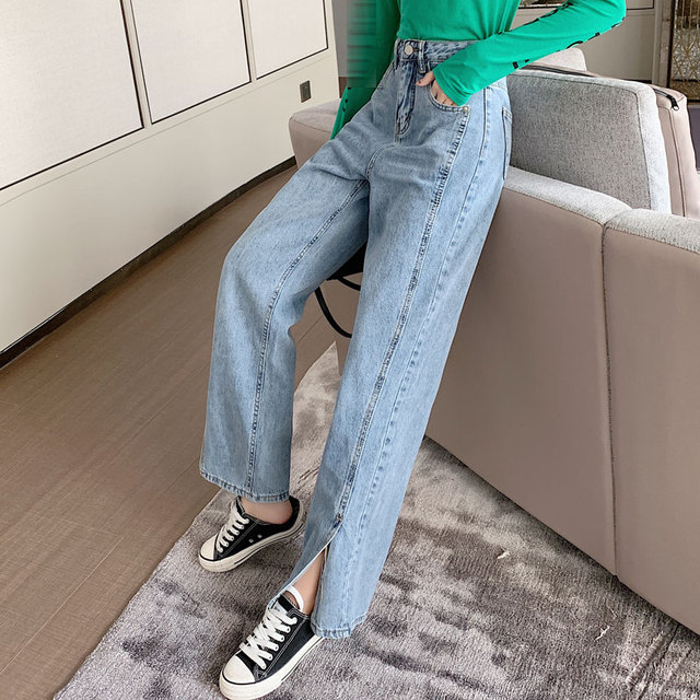 Women's Jeans 2020 Spring Korean High Waist Split Wide Leg Pants Mop Pants Trousers 8