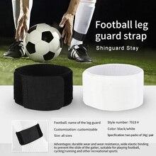 2 шт. футбольные щитки фиксированные бандажные накладки на голени противоскользящие регулируемые эластичные спортивные повязки футбольные спортивные аксессуары