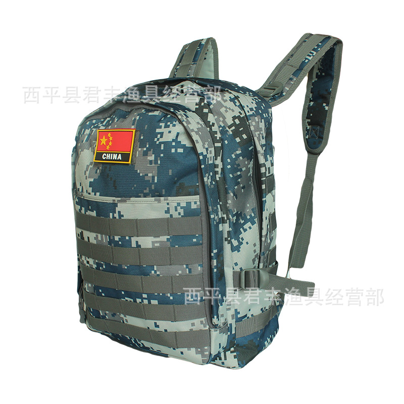 Hot Selling Fishing Backpack Jedi Survival Celebrity Style Mountaineering Bag Rides Luggage Travel Bag Chicken Level Three Bag 6