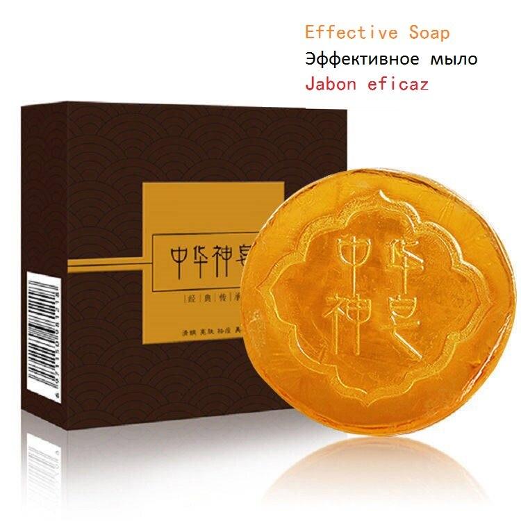 Hand Washing Chinese Soap Whitening Acne Control Oil Sulfur Hotel Soap Soap  Pregnant Women Fruit Soap  Bar Soap  Melanin