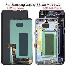 サムスン S8 液晶 G950 G950F 交換 S8 プラス液晶 G955 lcd ディスプレイタッチスクリーンデジタイザ国会