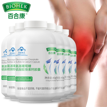 6 Bottles Glucosamine Chondroitin Sulfate Calcium Capsule Joint Support Supplement for Relief