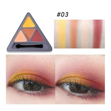 Pigment hot 4 Colors Glitter Eyeshadow Palette Pressed Shimmer Matte  Long Lasting Waterproof Non-dizzy Dyeing EasyTo Color*