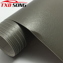 50cm*200/300cm Grey Leather Grain Vinyl For Car Panel Dashboard Internal DIY Wrap Decals Adhesive PVC Car Styling Sticker