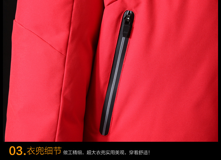 HO new 19 thickening down jacket young men brief paragraph clothes leisure in winter to keep warm 9