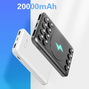 QI Wireless Power Bank 20000mAh Mini Portable Mobile Phone Charger Sucker-type Wireless Stable Charge Outdoor Travel Power Bank