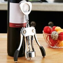 Wine-Bottle-Opener Corkscrew Kitchen-Tool Party-Bar Beer Red Wing Zinc-Alloy Butterfly