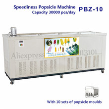Ice Lolly Machine Commercial Popsicle Maker Stainless Steel Ice Candy Machine 3000pcs/day Ice Cream Bar Production Line 10 Molds 2017 new design commercial popsicle machine fruit ice lolly maker machine italian ice cream sorbet machine