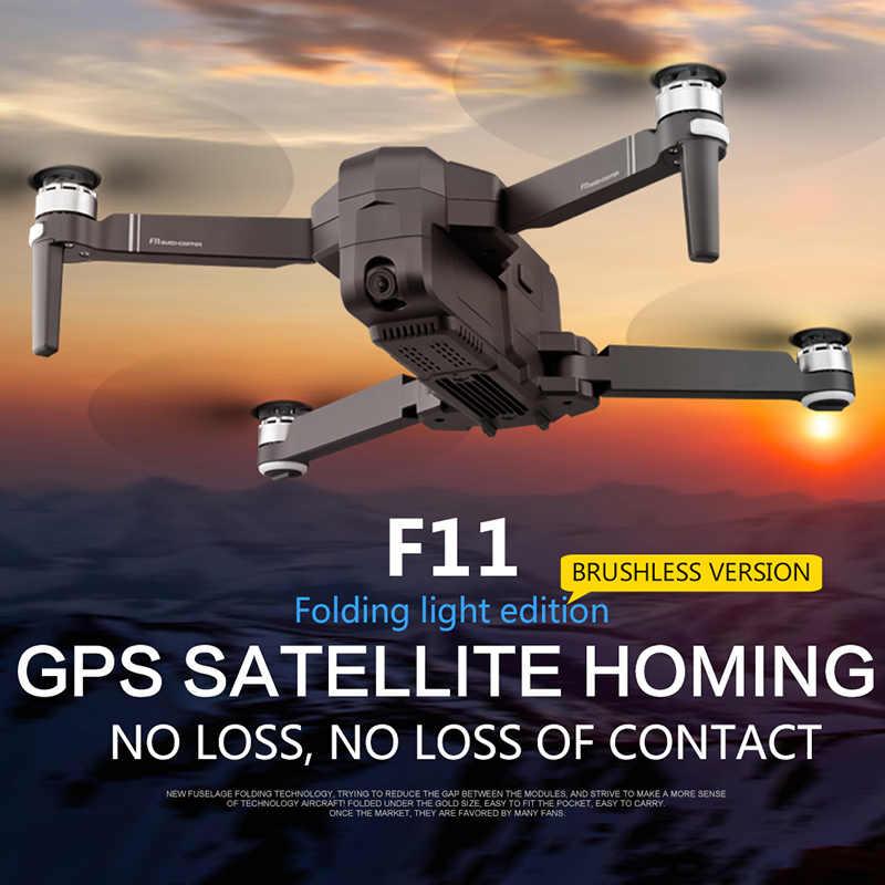 SJRC F11 PRO GPS Drone avec Wifi FPV 1080 P/2 K HD caméra F11 sans balai quadrirotor 25 minutes temps de vol pliable Dron Vs SG906 A3